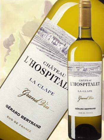 Château l'Hospitalet Blanc Grand Vin 2016 La Clape Gérard Bertrand