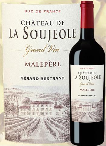 Château de La Soujeole Rouge Grand Vin 2016 Malepère Gérard Bertrand