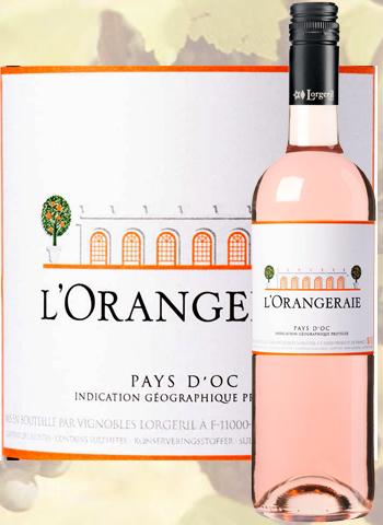L'Orangeraie de Pennautier Rosé 2019 Pays d'Oc Lorgeril