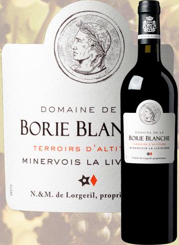 Domaine de La Borie Blanche Terroirs d'Altitude 2017 Lorgeril