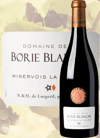 Domaine de La Borie Blanche Grand Vin 2014 Lorgeril