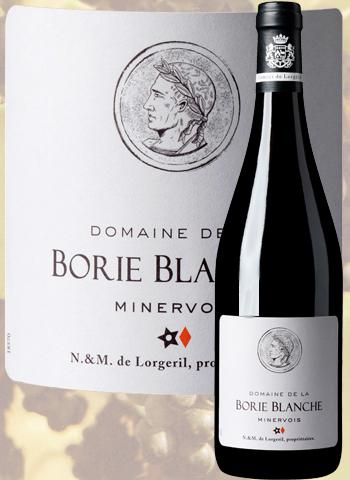 Domaine La Borie Blanche Rouge Classique 2019 Minervois Lorgeril