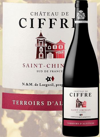 Château de Ciffre Rouge Terroirs d'Altitude 2017 Saint-Chinian Lorgeril