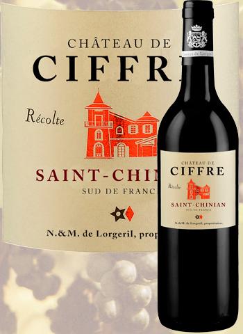 Château de Ciffre Rouge Classique 2019 Saint-Chinian Lorgeril