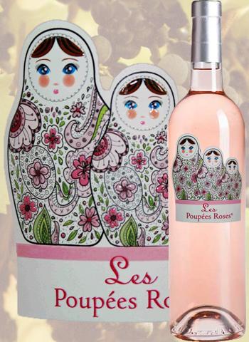 Les poupées roses Bébian 2019 Prieuré Saint-Jean de Bébian