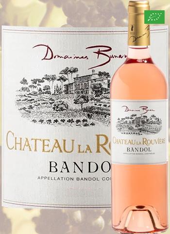 Château la Rouvière Rosé 2019 Bandol Bio Bunan