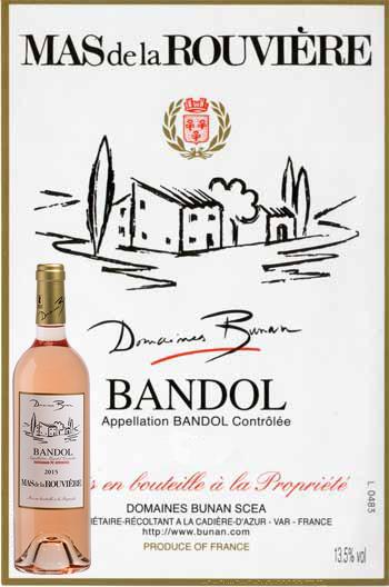Mas de la Rouvière Rosé 2019 Bandol Bio Bunan