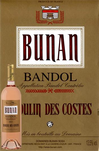 Moulin des Costes Rosé 2019 Bandol Bio Bunan