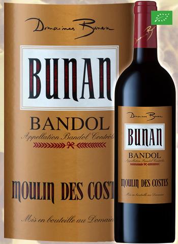 Moulin des Costes Rouge 2017 Bandol Bio Bunan