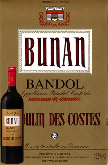 Moulin des Costes Rouge 2016 Bandol Bio Bunan