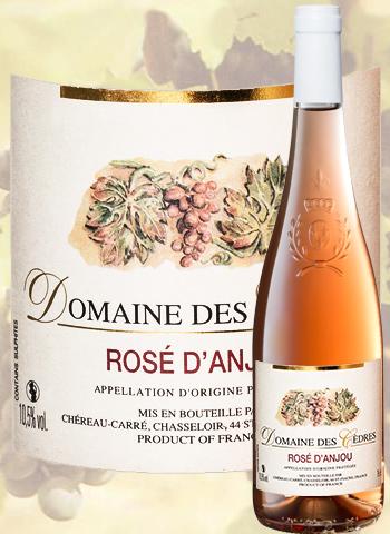 Domaine Des Cèdres 2019 Anjou Rosé Demi-Sec Marc Séchet