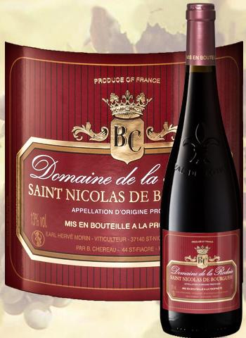 Domaine de La Rodaie 2018 Saint Nicolas de Bourgueil Hervé Morin