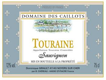 Domaine Des Caillots Sauvignon 2015 Touraine Blanc Girault Dominique