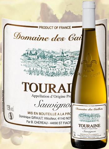 Domaine Des Caillots 2019 Touraine Blanc Girault Dominique